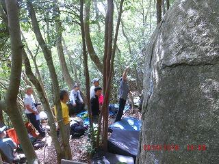 めだま岩2