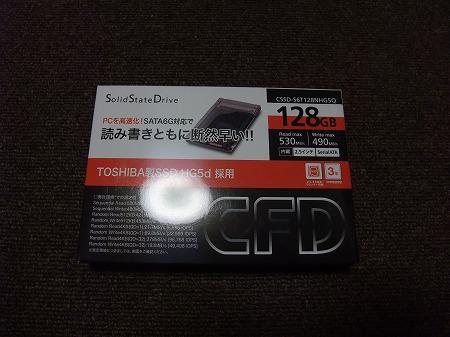 DSCF3654.jpg