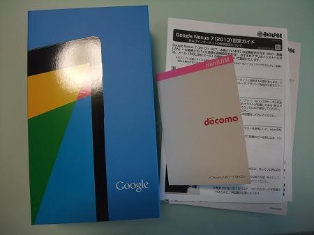 DSCF3810.jpg