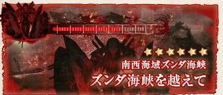 kankore2014Spring.jpg