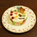 TARGA_140606-08.jpg