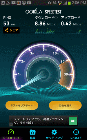 GALAXY NOTESIM_NEXUS5
