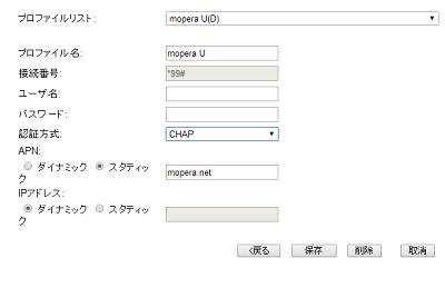 GL01P_mopera U
