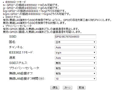 GD02_17.jpg
