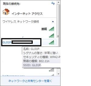 GL01P_Windows7.png