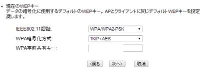 GL01P_settei11.png