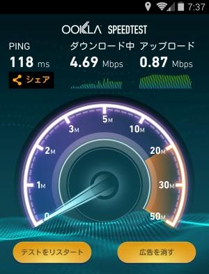 GP02_NEXUS_SPEED_OCN.jpg