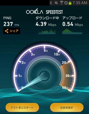 GP02_NOTE_SPEED_OCN.jpg