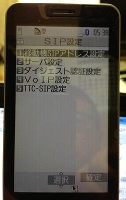 N-04B_SIP1.jpg