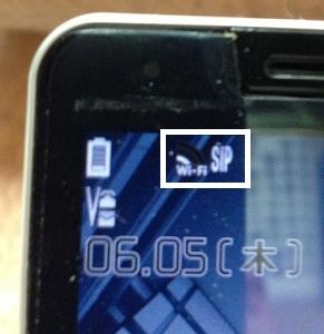 N-04B_SIP3.jpg