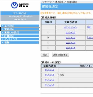SIP_01.png