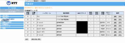 SIP_02.png