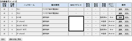 SIP_4.png