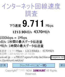 W-ZERO3_2.jpg