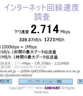 W-ZERO3_4.jpg
