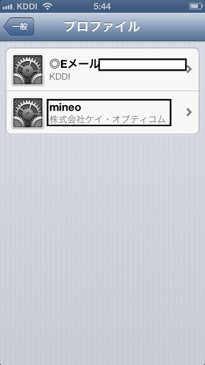 iPhone_mineo1.png