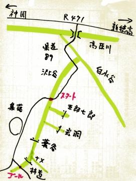 2014-9sawa001.jpg
