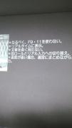 DSC_0547 (360x640)