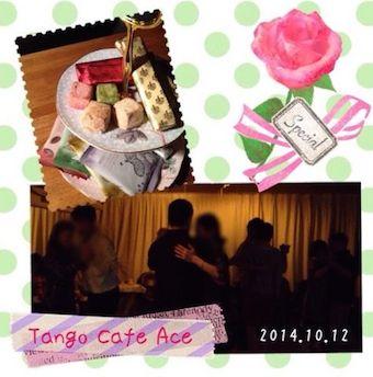 2014_10_12 Tango Cafe Ace