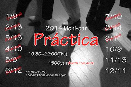 2014_10_9_Practica