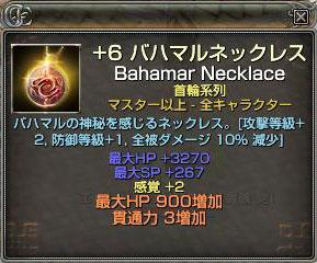 bahamarnecklace.jpg