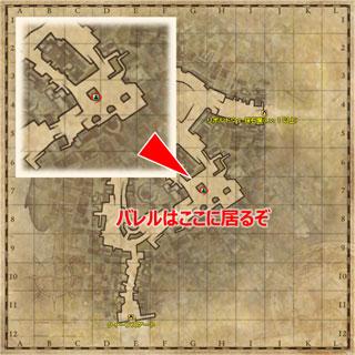 バレルのドランクンマーチマップ