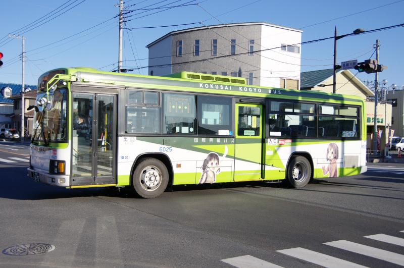 20140112yamasusu2.jpg