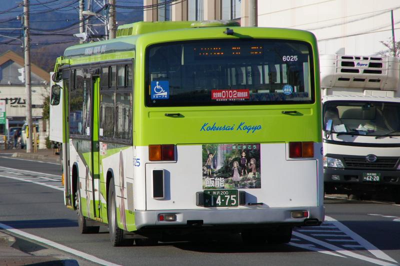 20140112yamasusu3.jpg