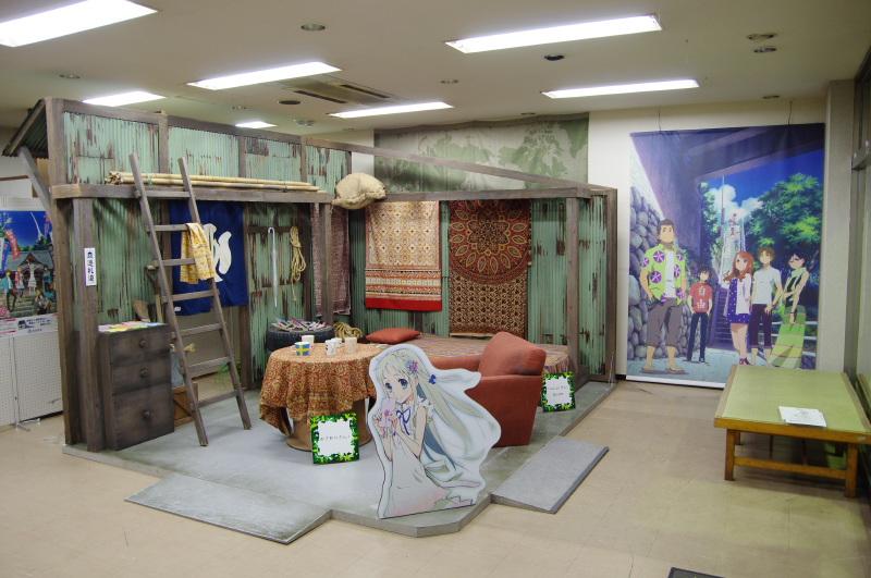 20140301-himitsukichi.jpg