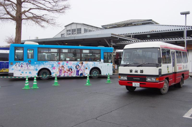 20140301chichibu2.jpg