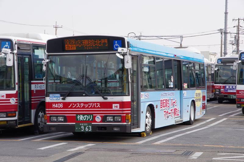 20140309haijima1.jpg