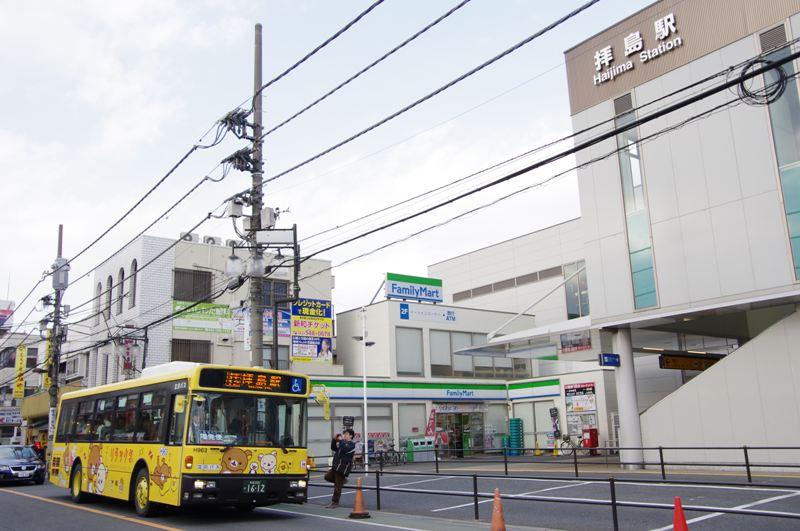 20140309haijima7.jpg