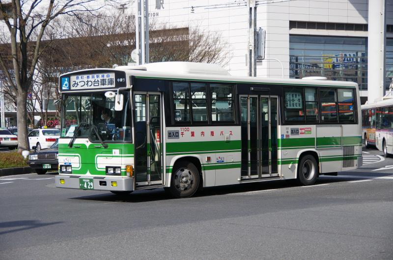 20140329chiba1.jpg