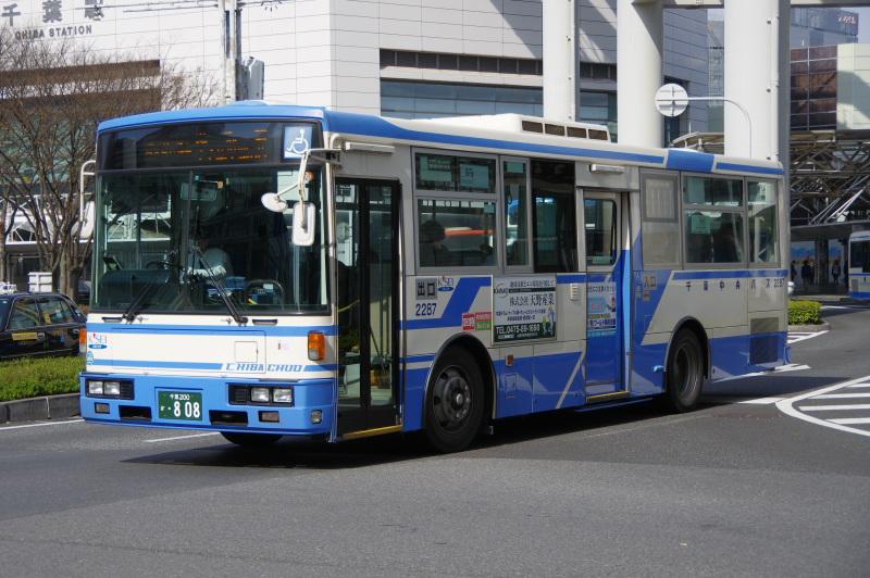 20140329chiba2.jpg