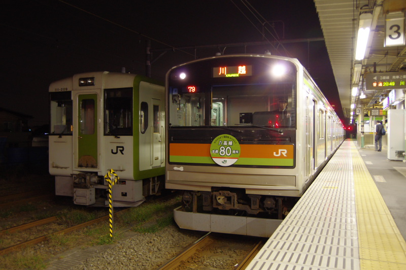 20141001-1.jpg