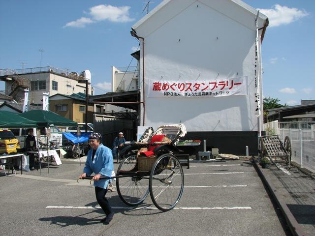 gyodaIMG_7610.jpg