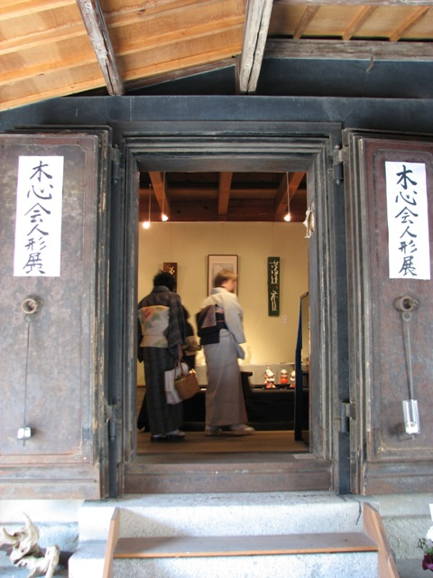 gyodaIMG_7662.jpg