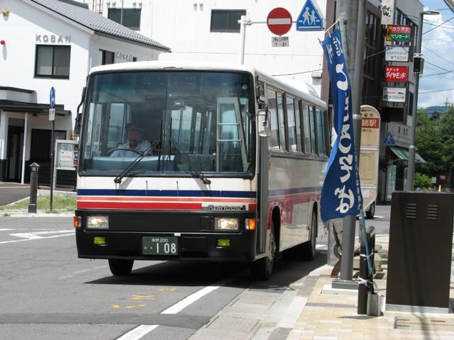 train20140802-17.jpg
