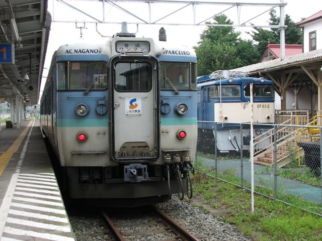 train20140802-18.jpg