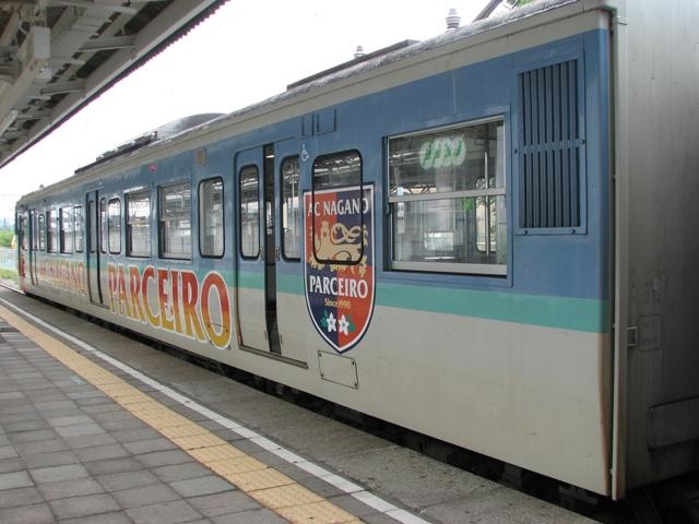 train20140802-19.jpg