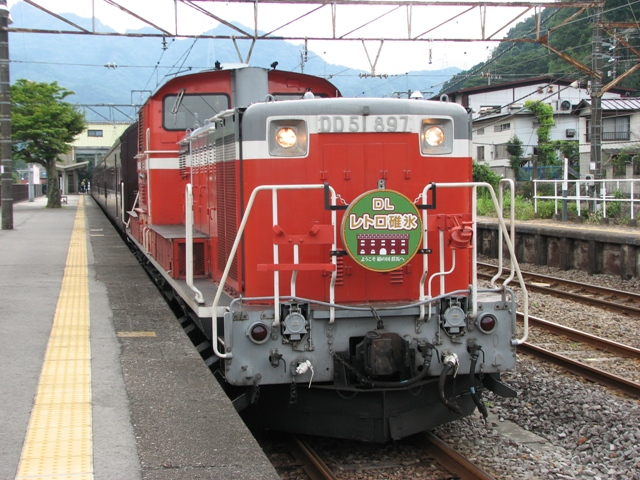 train20140802-22.jpg