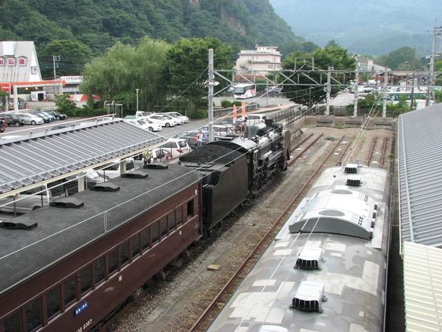 train20140802-24.jpg