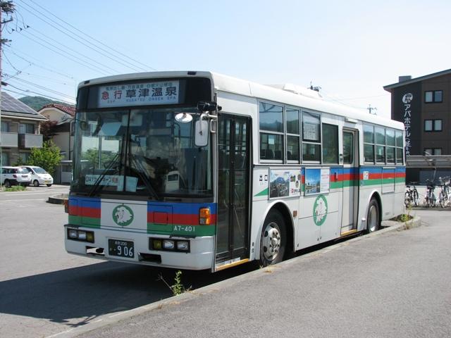 train20140802-5.jpg