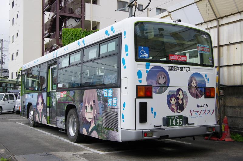 yamanosusume-syako.jpg