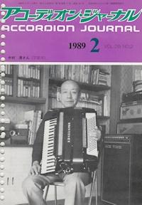 1989年2号