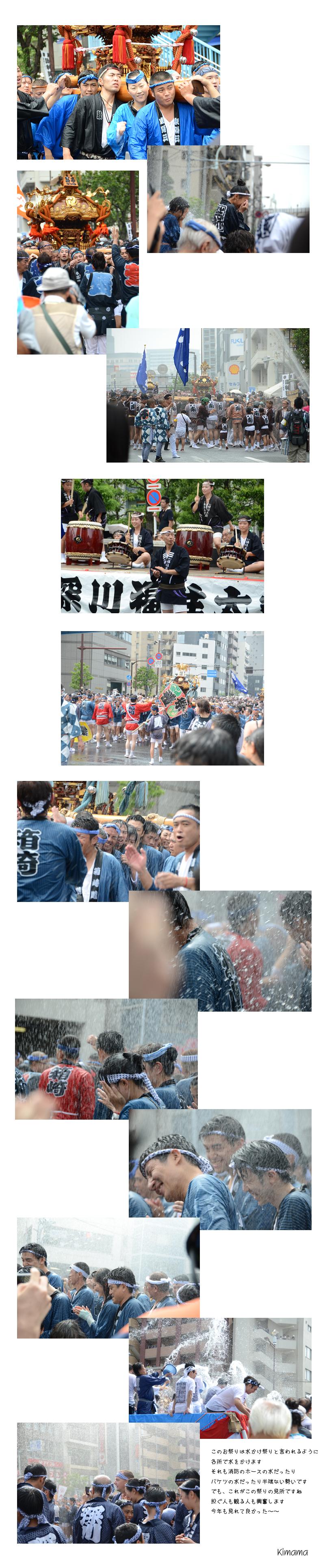 8月23日深川祭り2