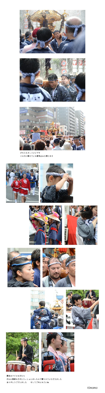 8月23日深川祭り3