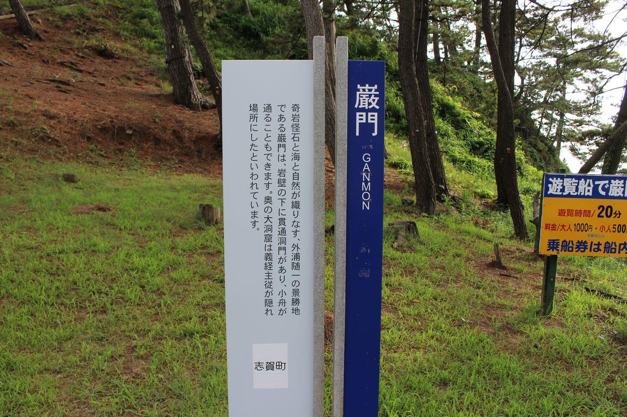 能登金剛・巌門-11
