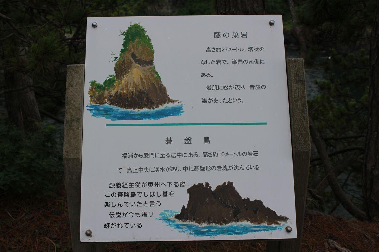能登金剛・巌門-23