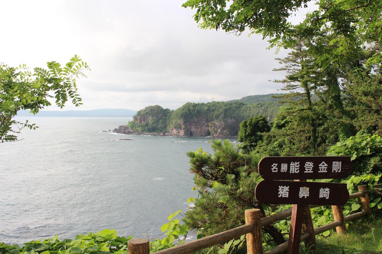 能登金剛・巌門-5